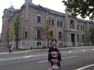 日本銀行小樽