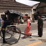 kimonosatuei