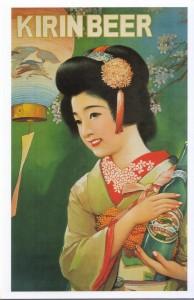 昭和13年の作品「夜桜」