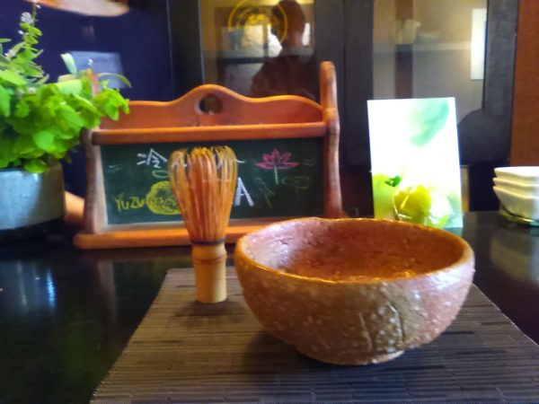 茶道茶器陶器
