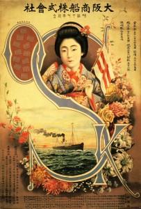 大阪商船株式会社 1909年
