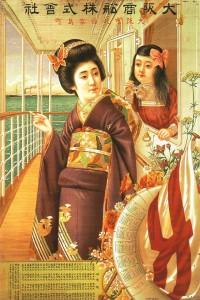大阪商船株式会社 1912年