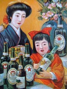 昭和10年のビールのポスター