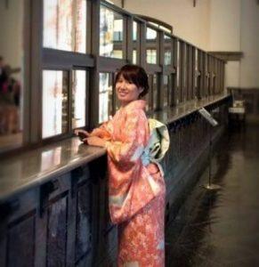 kimonopink